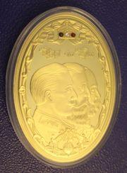 Münze 3 x Kaiser - selten