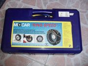 Schneeketten MIOCAR RING-SPEED - 7 - 6210 407