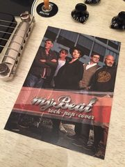 Mainzer Cover-Band