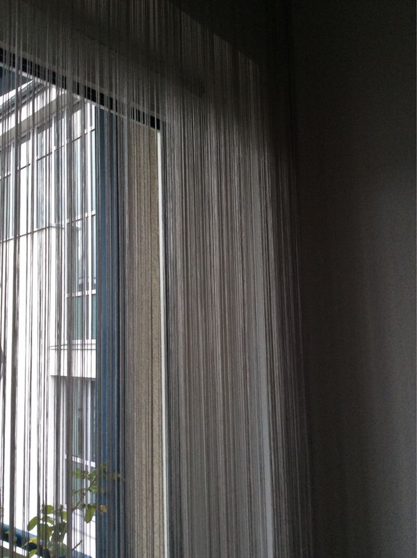 Fadenvorhang / Fadenstore / Gardine - Nürnberg Rechenberg - Moderner Fadenvorhang! Maße: 100x240cmFarbe: beigeZustand: gepflegtAus Tier-/rauchfreiem Haushalt! Abholung oder Versand (4 Euro), ohne Garantie und Rücknahme! - Nürnberg Rechenberg
