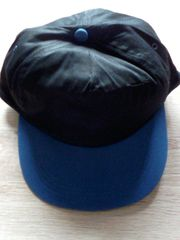 Baseball Cap - Ultra coole Hip