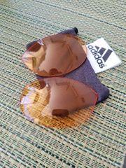 Adidas Brille Wechselgläser für a123