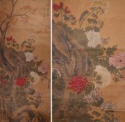 18th - 19th Century Chinese Painting