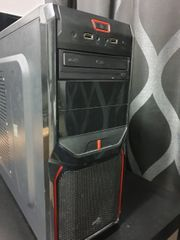 Leistungsstarker Gaming PC