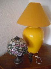 2 Stehlampen, Lampen