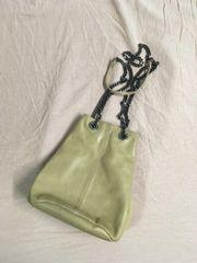 Leder Tasche 20cm