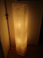 Papierstehlampe weiß ca 130 cm