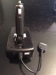 Kfz-Halterung mit Ladegerät für iPod