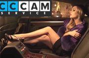Vu cccam line free